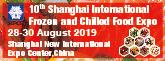 Shanghai Aige Exhibition Service Co.,Ltd.