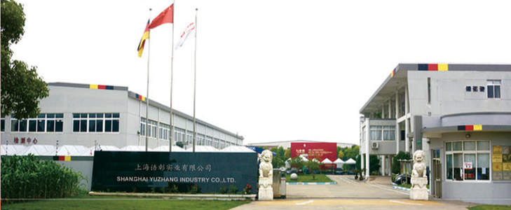 Shanghai Yuzhang Industry Co., Ltd