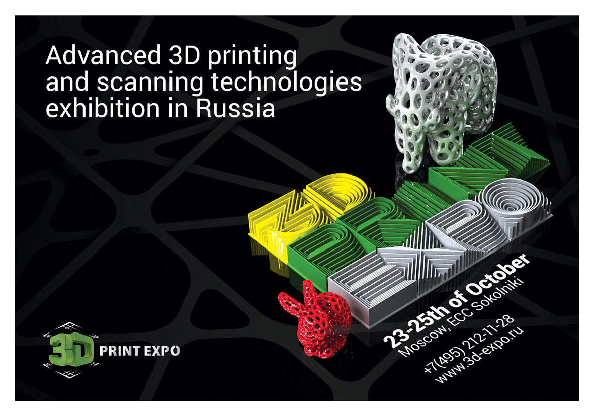 3D Print Awards 2014 will reward the best in the field of three-dimensional printing