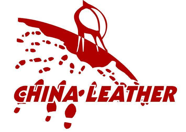 A Yearly Gala for Shoe & Leather Industry