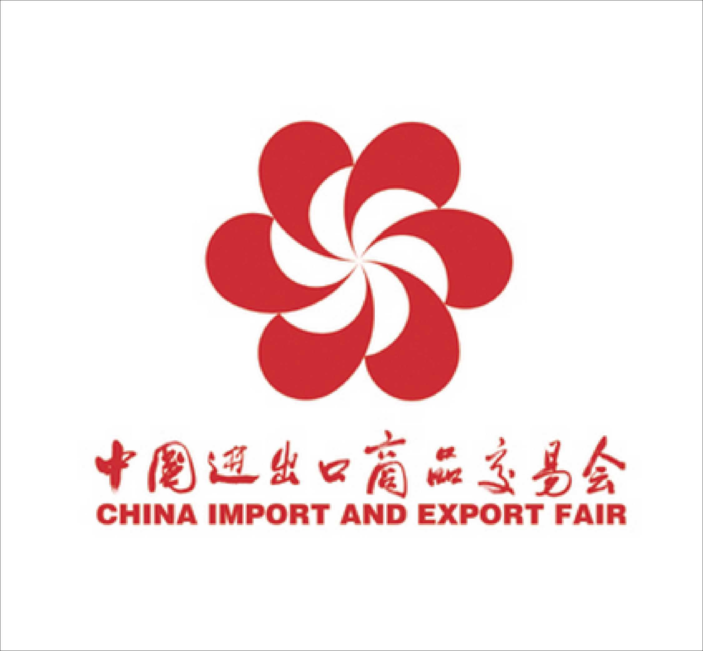 USD28 Billion worth deals closed at the 119th Canton Fair