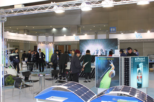 Invitation for Speakers at PV World Forum 2014