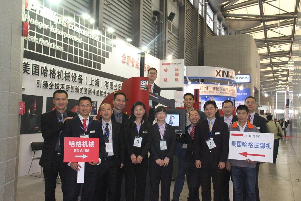 Metalworking and CNC Machine Tool Show Open in Shanghai in November 2014