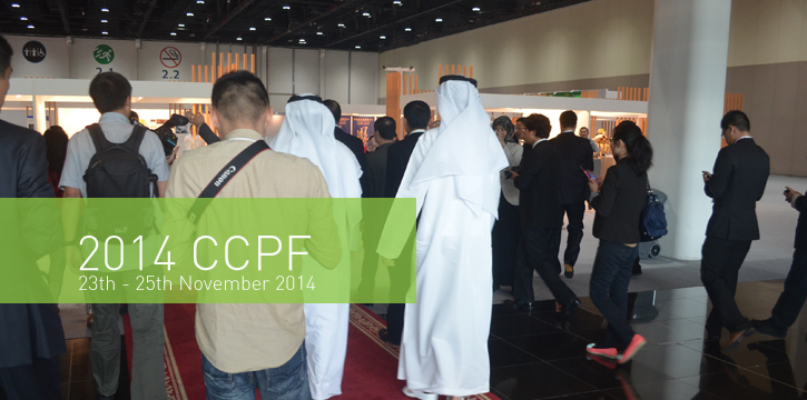 Abu Dhabi China Consumer Products Fair - Where Far East meets the Middle East