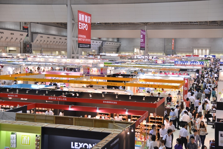 Record number of 1900 Exhibitors from all over the world