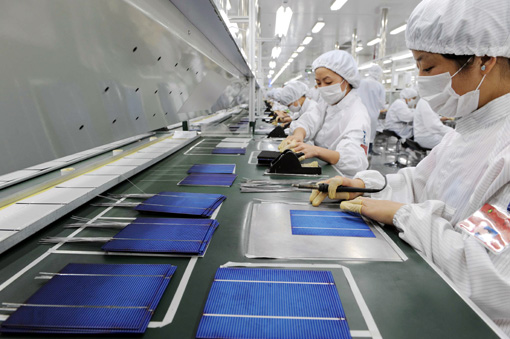 Guangdong Government Strongly Supports PV industry