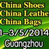 China Shoes China Leather China Bags Expo
