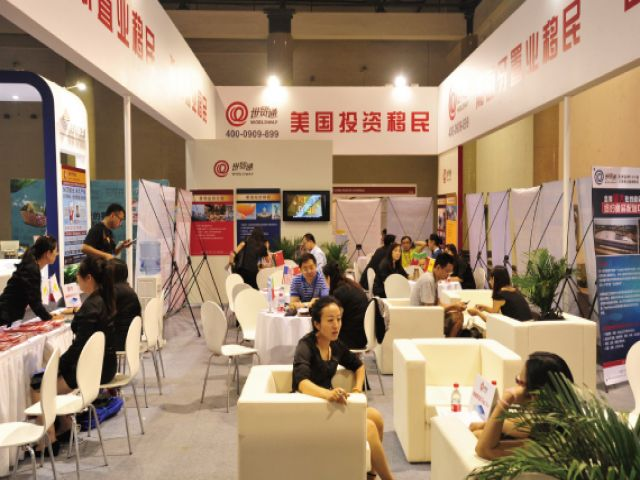2016 the 7th Beijing Overseas Property & Immigration Exhibition (OPIE )